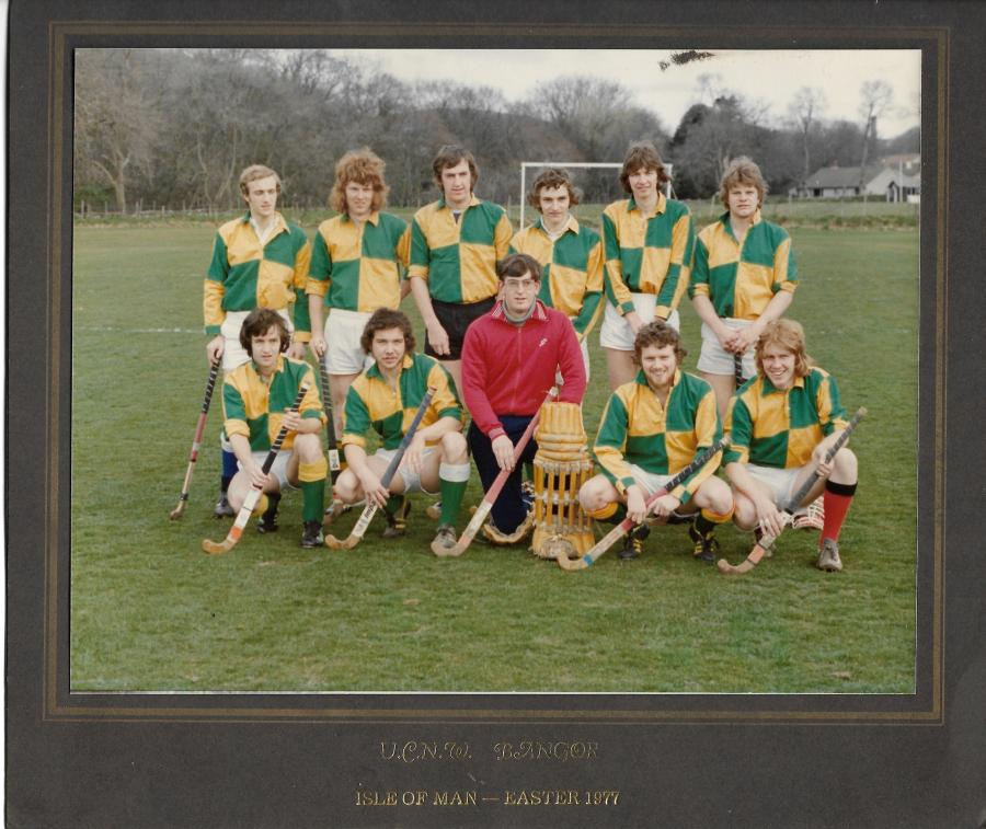 The 1977 Hockey Team