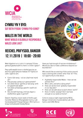 WCIA Event Poster